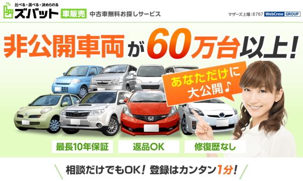 フェアレディZ【Z32】の中古車販売