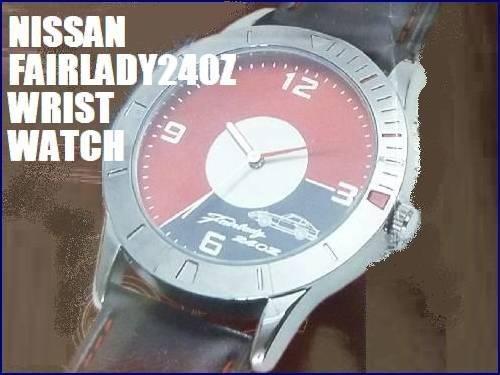 フェアレディZの腕時計ってあったんですね!240ZGの腕時計です。